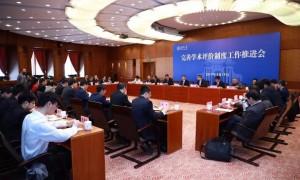 清华取消博士论文发表强制要求,让大学教育摆脱功利| 新京报社论