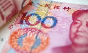 央行在港发行央票,人民币中间价下调,专家称破7概率小