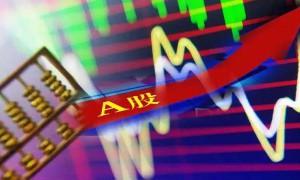 百亿大私募看当下A股:估值优势再度凸显,这个时候卖股票不是好选择,未来大概率向上