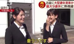 """日本十连休已结束,等待日本人的还有两个""""9连休"""",国人羡慕了"""
