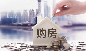 原创 官方定调,楼市传递3个导向信号,购房者该不该买房已明确