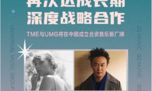 QQ音乐携手环球音乐重磅出击 Sunnee杨芸晴首专登畅销榜双榜榜首