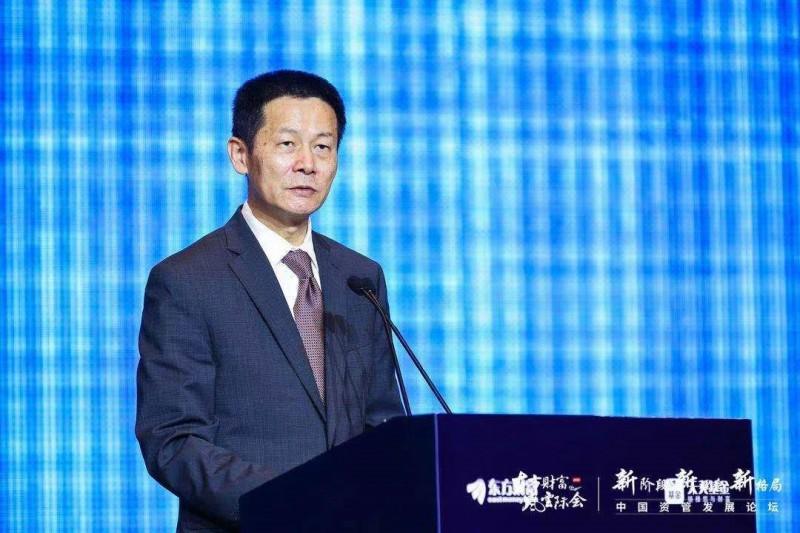 上海市委常委、副市长吴清:以更大的力度吸引和培育优质资管机构