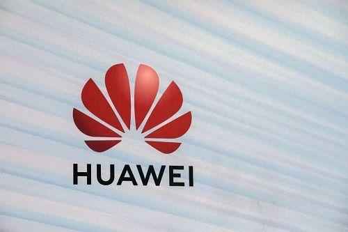 华为30亿成立数字能源公司 主要经营哪些范围?