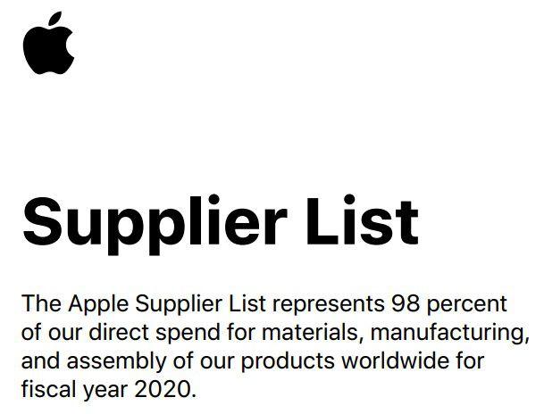 苹果公布2020年供应链名单 中国内地新增12家