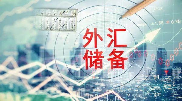 什么信号?中国外储重回3.2万亿美元 创五年多新高