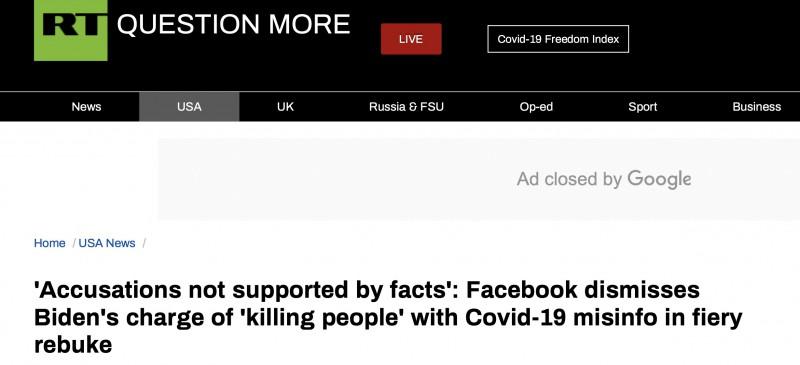"""被拜登炮轰平台虚假信息""""正在杀人""""后,脸书回应:我们是在""""帮助拯救生命"""""""