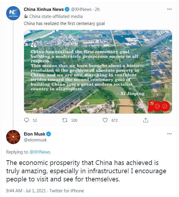 马斯克:中国取得的经济繁荣确实令人赞叹!