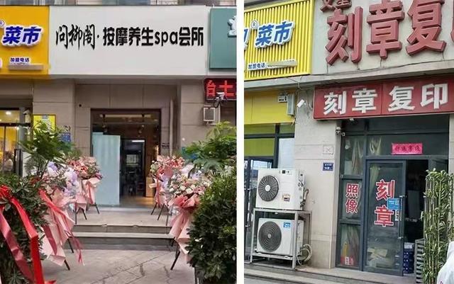 """外卖APP藏""""涉黄店"""":假地址入驻 提供""""全套""""涉黄服务"""