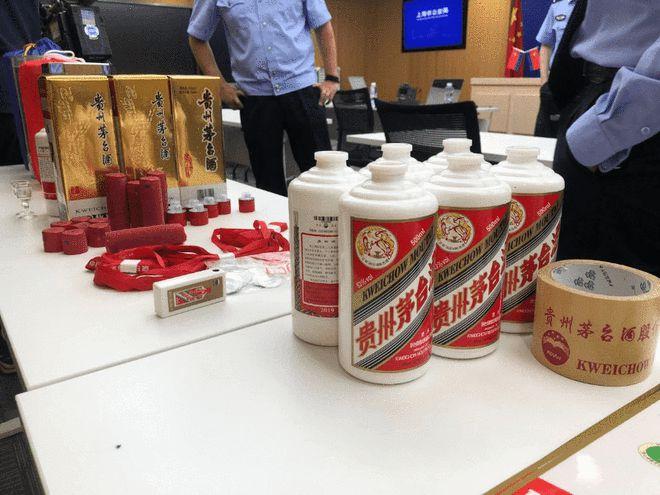 3000万元假茅台案!一瓶造假成本顶多400元 防伪芯片样式也被仿制