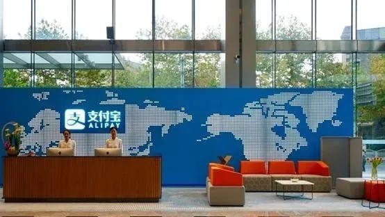 上海浦东发布互联网不正当竞争案例 涉支付宝腾讯百度等