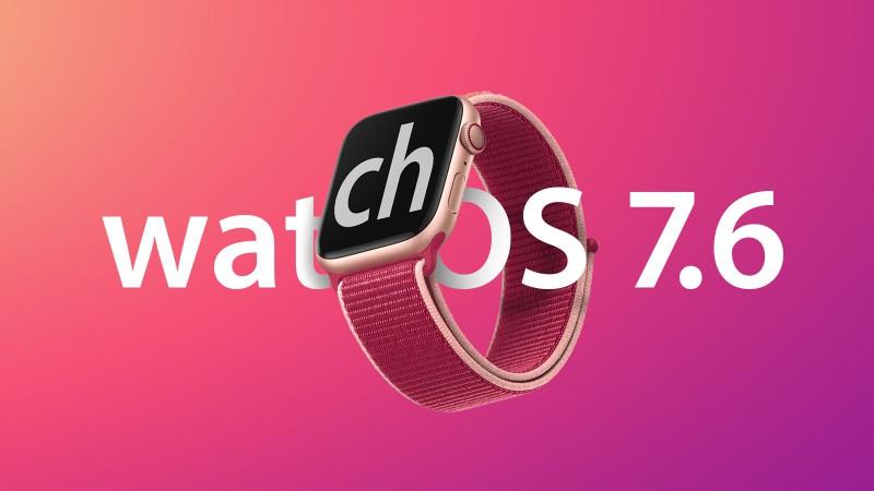 苹果发布watchOS 7.6 为30个地区带来ECG应用支持