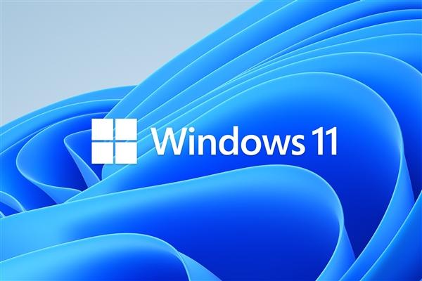 革命性升级!微软Win 11全面推送来了