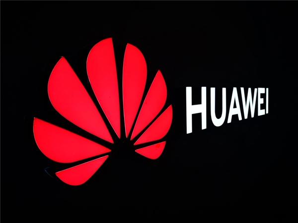 华为云电脑8月16日将停止服务和运营 数据将被永久删除