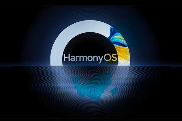 华为、荣耀不限量开放HarmonyOS升级:覆盖十余款老机型