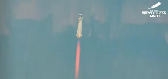 贝佐斯太空之旅成功 返回舱已顺利降落