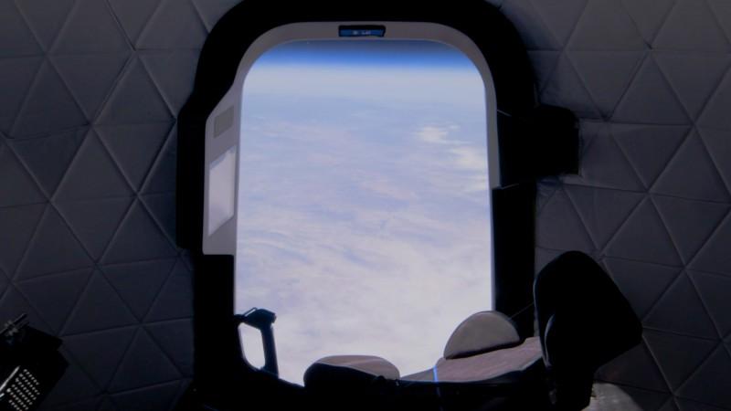 """贝索斯""""追梦"""" 太空生意起飞"""