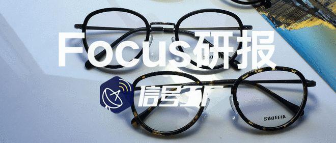 一块镜片成本6元,你的眼镜为何卖上千元?