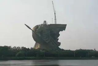 中纪报评荆州巨型关公像搬移:3亿多元说没就没,教训深刻