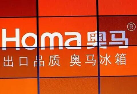 奥马电器股票怎么样?ST奥马002668股票分析