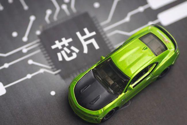 市场监管总局依法对三家汽车芯片经销企业 哄抬价格行为作出行政处罚