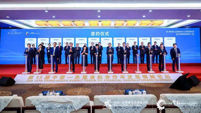 上期所与广西壮族自治区人民政府签订战略合作协议