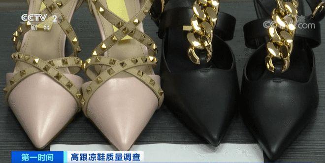 """超4000元阿玛尼凉鞋不合格!还有高跟鞋""""有毒"""",严重可致癌..."""