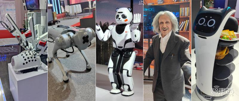 """机器人""""春晚""""开幕,机器狗扎堆PK,揭秘六大类亮点机器人"""