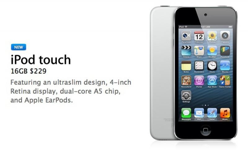 苹果将第五代iPod touch的16GB版本添加到停产产品名单