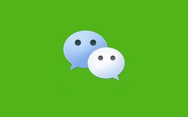 国家一声令下 微信、淘宝、抖音互相开放 网友:口令再见