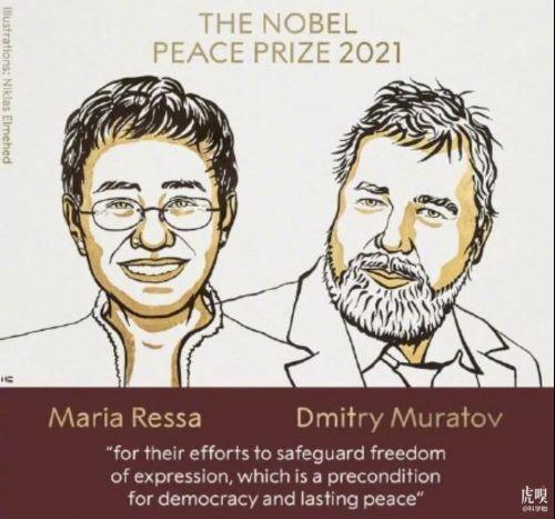 来自菲律宾和俄罗斯的两名记者获得诺贝尔和平奖