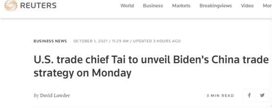 外媒:美贸易代表戴琪下周一将公布拜登政府对华贸易战略
