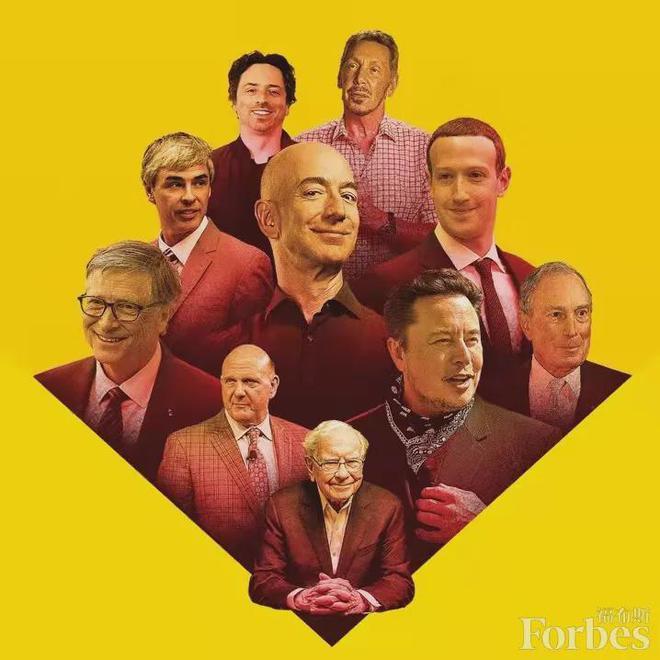 盖茨30年来首次跌出前两名!福布斯美国富豪榜发布