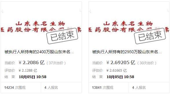 """神了!假期买到A股,售价竟打5.9折,""""淘宝人""""浮盈3.45亿元"""