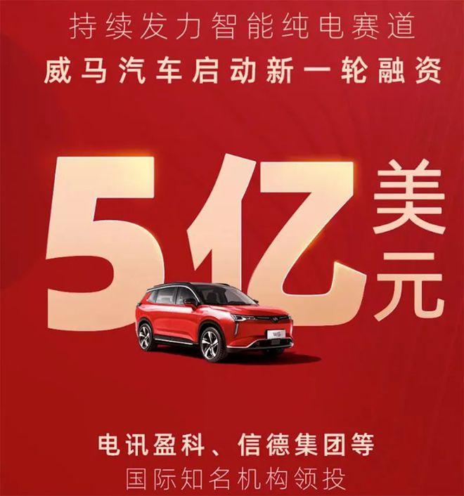 李嘉诚、何鸿燊家族领投这家造车新势力,A股朋友圈达33家公司!