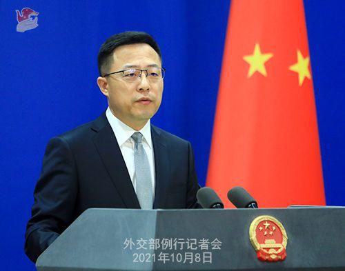 美国国务卿称希望中国对恒大采取负责任行动 外交部回应