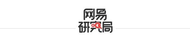 徐晋涛:要想解决电荒问题,就应该把电力管制价格逐渐放开
