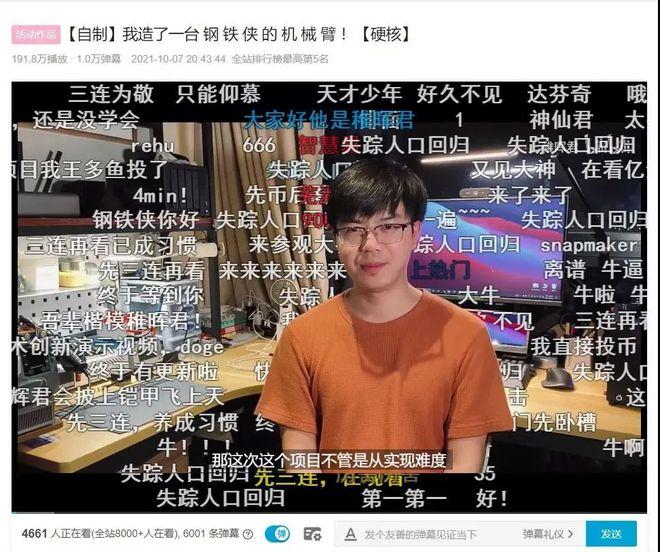 """刷屏!华为""""天才少年""""自制机械臂为葡萄缝针!网友:百万年薪给少了"""