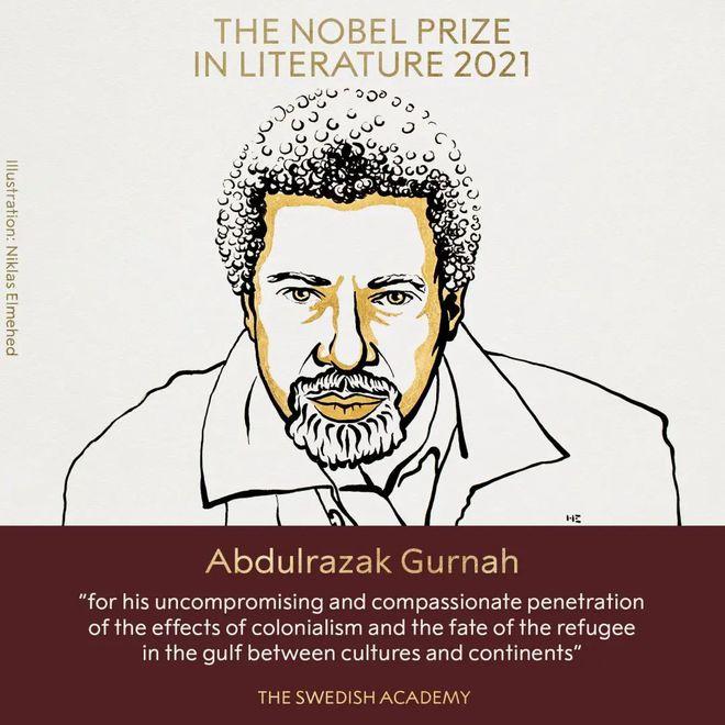 漂泊灵魂的历史书写——诺贝尔文学奖获得者古尔纳