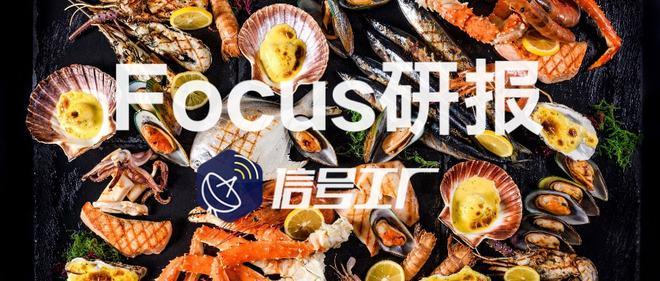 2020年,中国人均吃掉26公斤海鲜