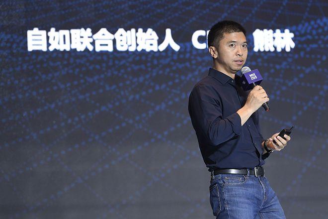 自如CEO熊林接任董事长 左晖被授予名誉董事长
