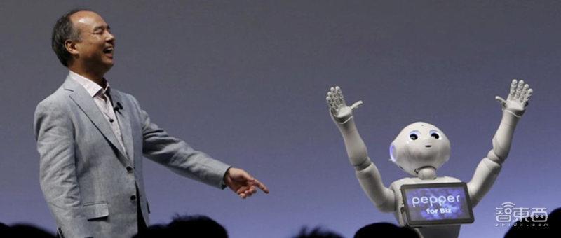 明星机器人一个停产一个贱卖!孙正义的机器人梦不死 狂投18家公司